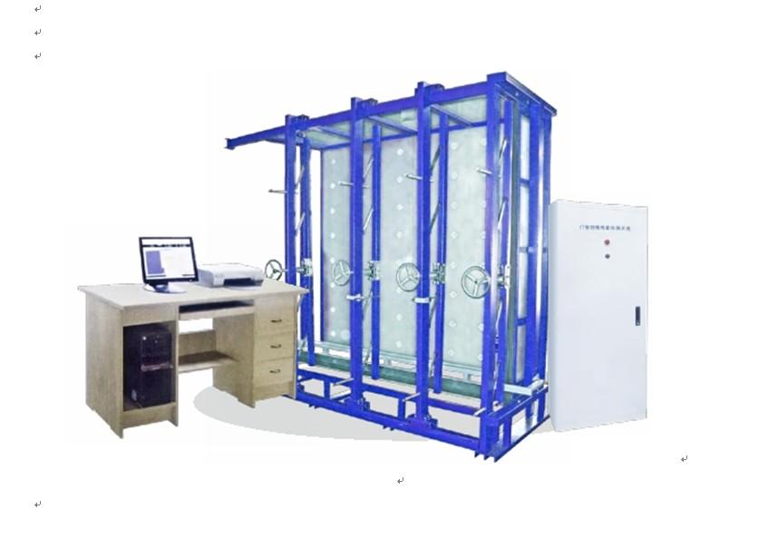 智能门窗物理性能测试系统 MCS-2424型
