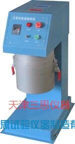 YJ-15L压浆剂浆液高速搅拌机
