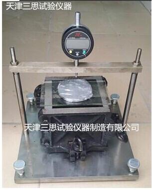 灌浆用砂浆竖向膨胀率测定仪